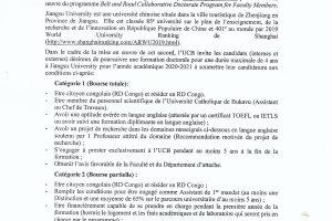 Avis appel candidature bourse doctorale Chine