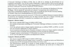Prolongation délai avis appel candidature bourse doctorale en Chine_0001